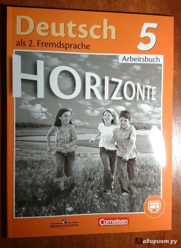 Гдз немецкий язык 5 класс аверин джин рабочая тетрадь