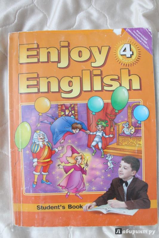 Английский с к удовольствием биболетова решебник учебнику