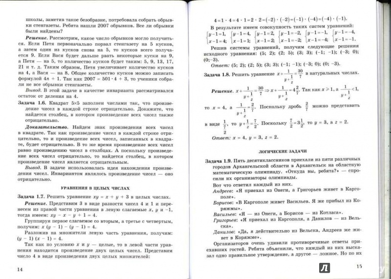 pdf using