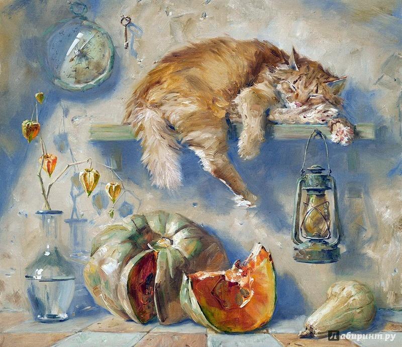 Иллюстрация 13 из 130 для Елка, кот и Новый год | Лабиринт - книги. Источник: pippilotta