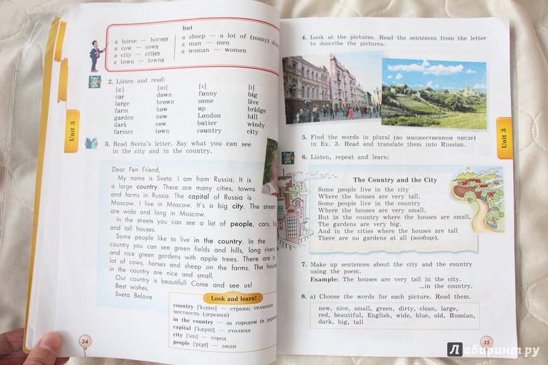 4 книге часть по английскому решебник в 2 класс