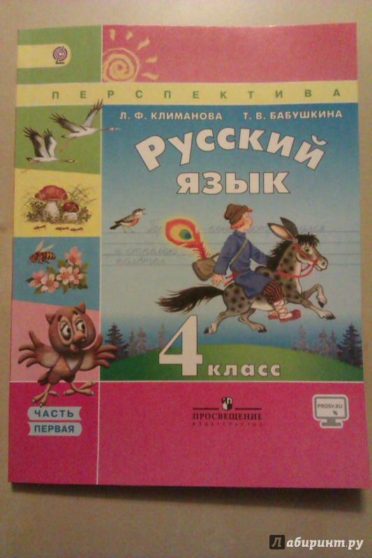 Учебник любой решебник на