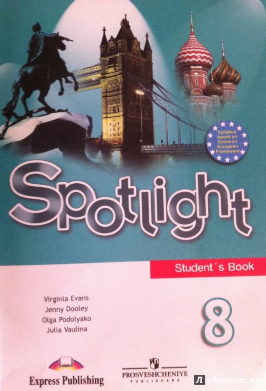 ГДЗ Английский язык Spotlight 7 класс Ваулина (рабочая тетрадь)