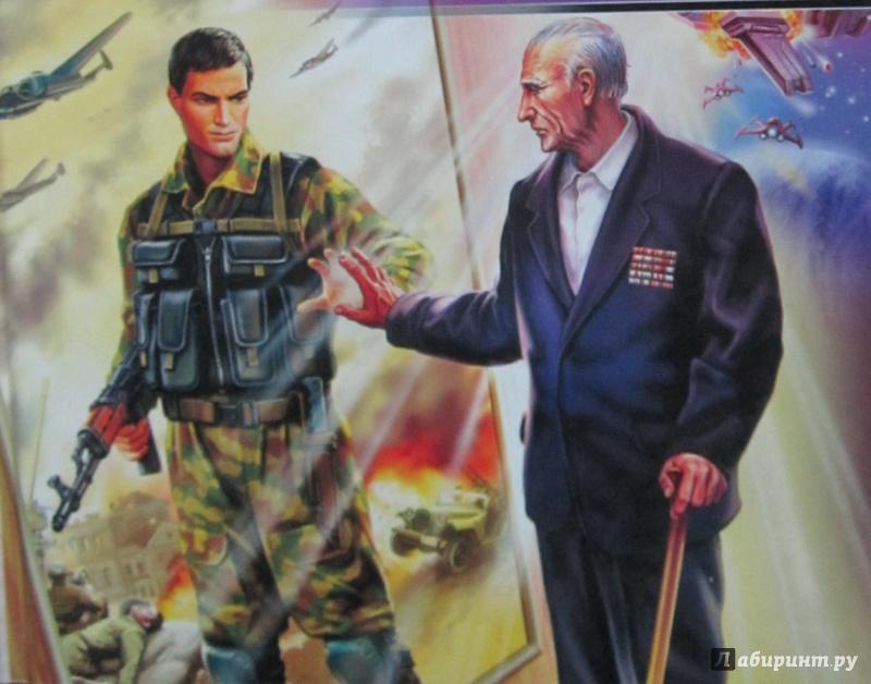 Иллюстрация 1 из 6 для Внешняя угроза: Второй шанс - Алексей Фомичев   Лабиринт - книги. Источник: Елизовета Савинова
