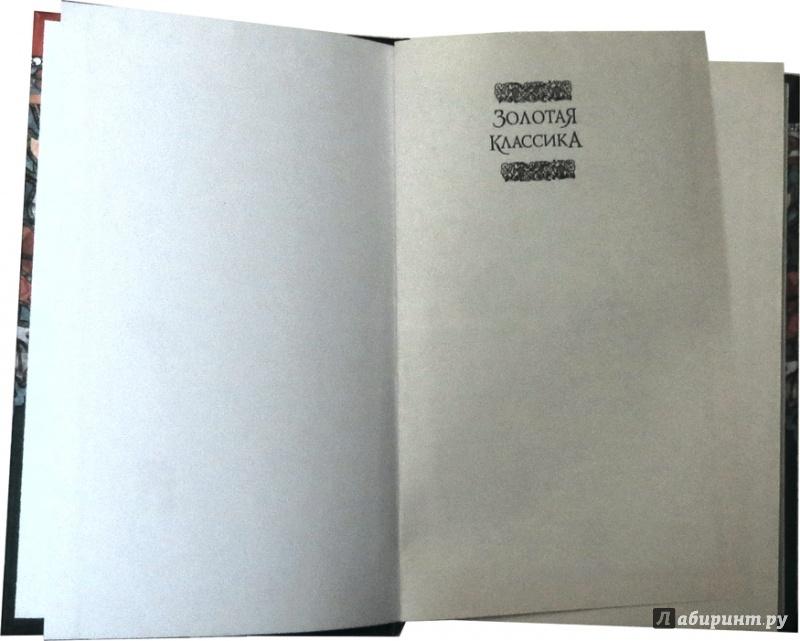 Иллюстрация 1 из 4 для Колымские рассказы - Варлам Шаламов | Лабиринт - книги. Источник: JethroT