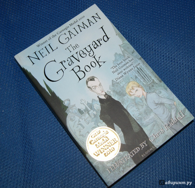 the graveyard book by neil gaiman 2 essay The graveyard book is my second neil gaiman book, the first being coraline after reading coraline, i thought that neil gaiman is the new stephen king writing stories that creep and horrify, but after reading the graveyard book i realized i was dead wrong.