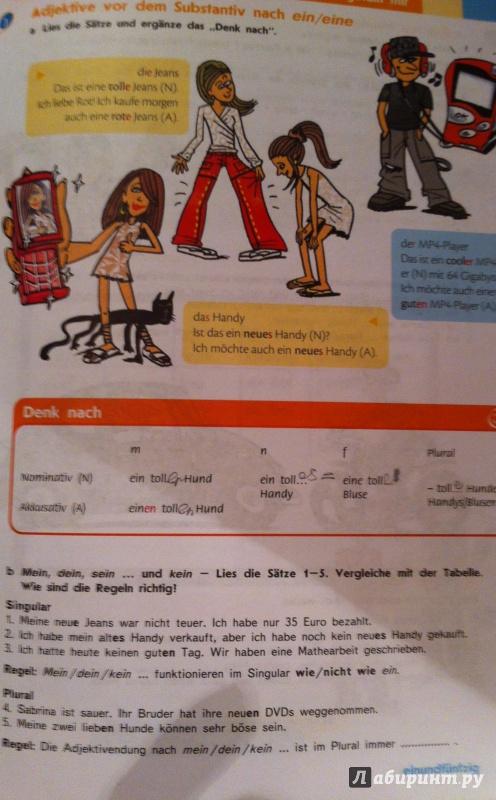Гдз немецкий аверин 7 учебник