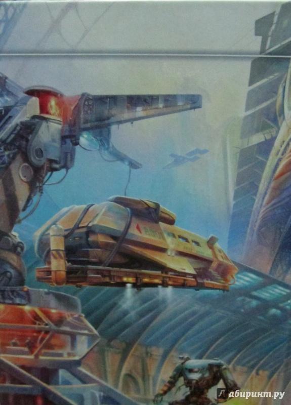 Иллюстрация 3 из 20 для Капитан с Земли - Алекс Чижовский | Лабиринт - книги. Источник: )  Катюша
