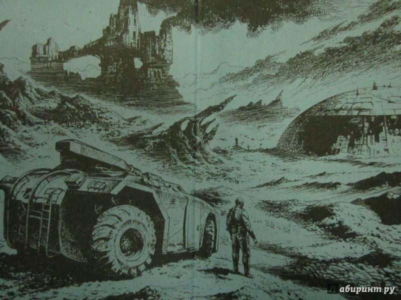Иллюстрация 4 из 20 для Капитан с Земли - Алекс Чижовский | Лабиринт - книги. Источник: )  Катюша