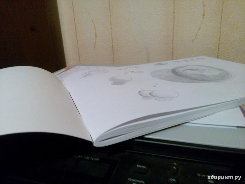 """Иллюстрация 1 из 2 для Альбом для рисования """"Родные просторы"""" (40 листов) (37545-5)   Лабиринт - канцтовы. Источник: Мария"""