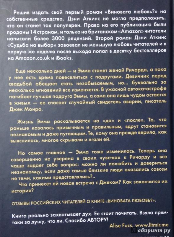 Аткинс, Роберт диетолог Википедия