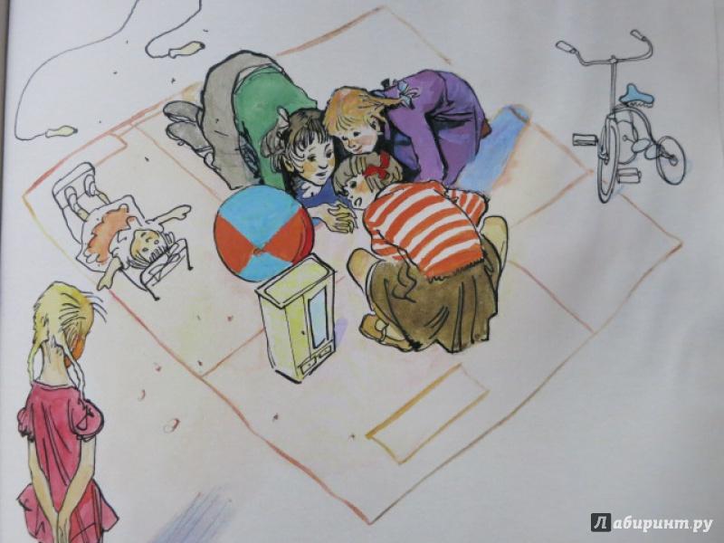 Иллюстрация 9 из 41 для Цветик-семицветик - Валентин Катаев | Лабиринт - книги. Источник: Юта