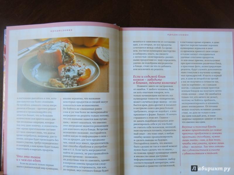 Приготовить вкусное мясо по французски