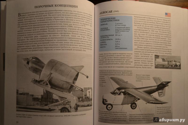 Афанасьев Валерий все книги