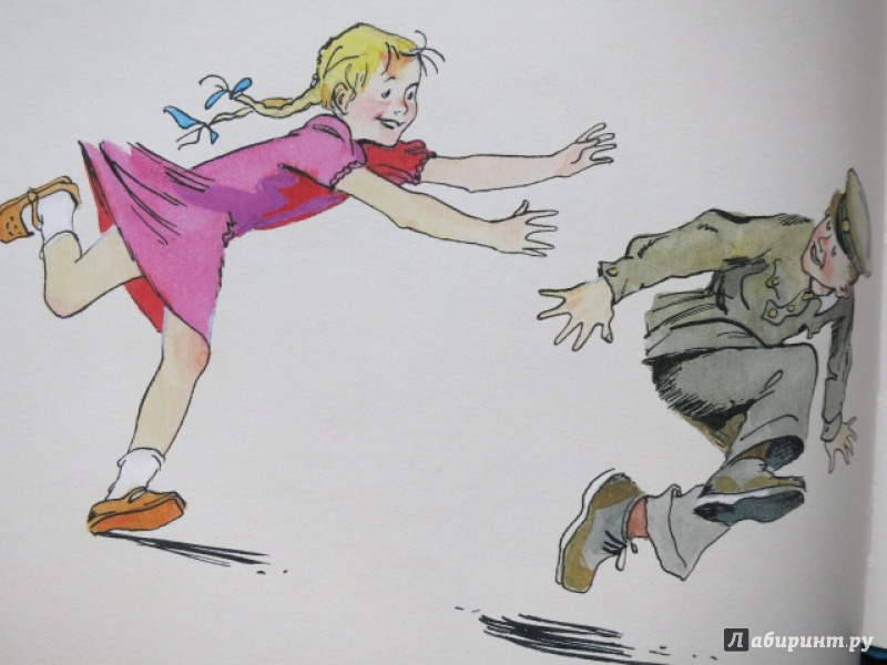 Иллюстрация 12 из 41 для Цветик-семицветик - Валентин Катаев   Лабиринт - книги. Источник: Юта