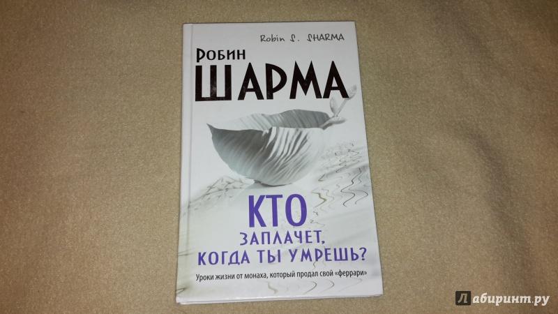 book Экономическое