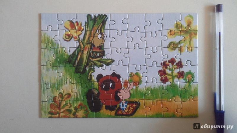 Иллюстрация 1 из 3 для Puzzle-54. Винни Пух (А-08521-WP)   Лабиринт - игрушки. Источник: Теплова  Юлия