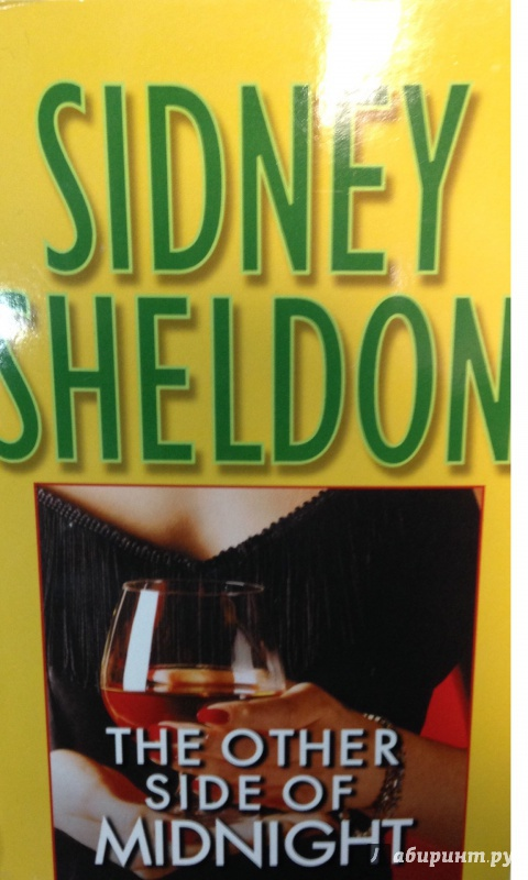 Иллюстрация 1 из 8 для The Other Side of Midnight - Sidney Sheldon | Лабиринт - книги. Источник: Tatiana Sheehan