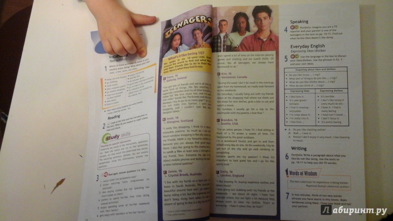 Гдз К Учебнику Английского Языка 10 Класс Базовый Уровень
