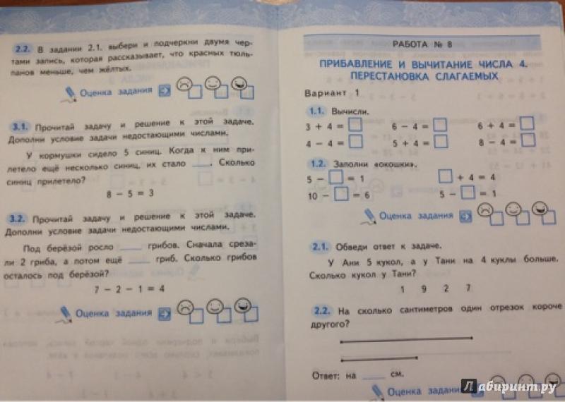 Курникова учебнику к по 3 русскому класс гдз
