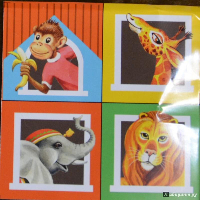 """Иллюстрация 43 из 53 для Кубики """"Baby Step. Лесные животные"""". 4 кубика, в ассортименте (87325-330)   Лабиринт - игрушки. Источник: Neko"""