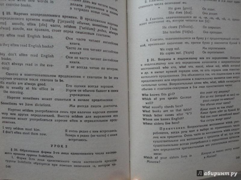 решебник по английскому языку бонк лукьянова памухина