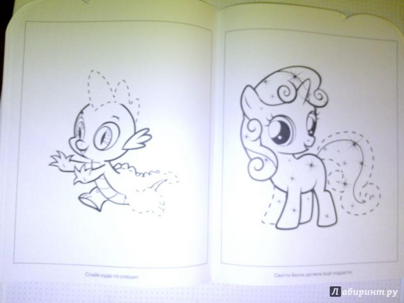 Иллюстрация 1 из 8 для Умная раскраска. Мой маленький пони (№15041)   Лабиринт - книги. Источник: TNadin