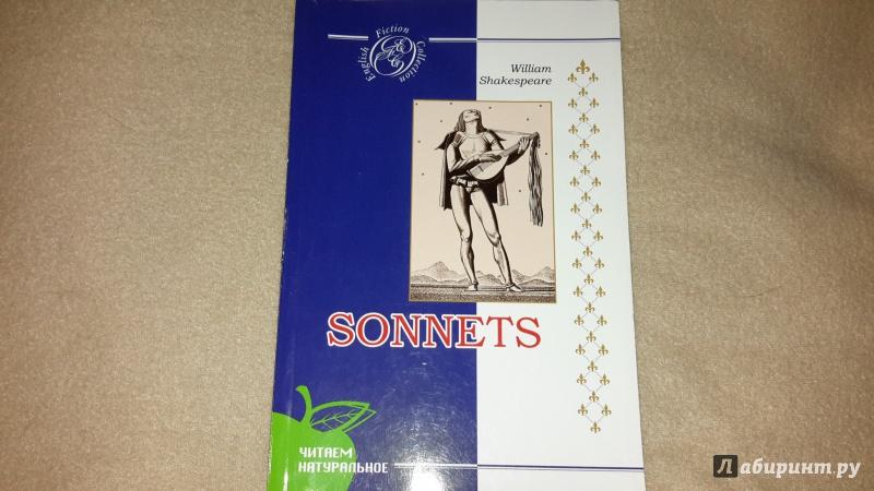 Иллюстрация 1 из 18 для Sonnets - William Shakespeare | Лабиринт - книги. Источник: Маруся
