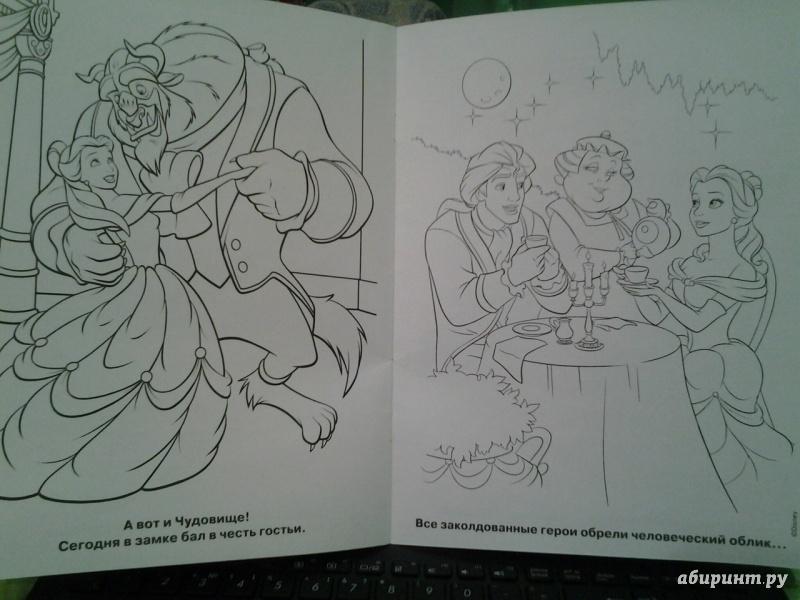 Иллюстрация 1 из 3 для Раскраска с глиттером. Принцессы (№1403)   Лабиринт - книги. Источник: Ксения