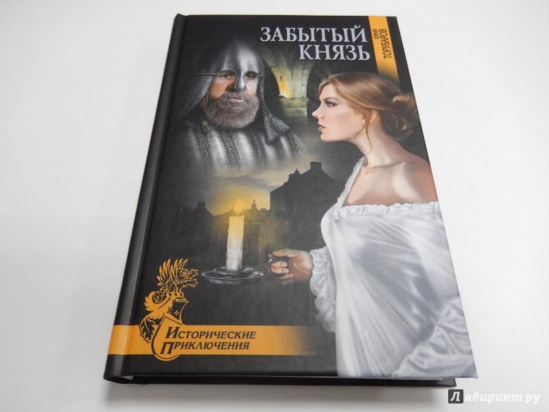 ЮРИЙ Д ТОРУБАРОВ КНИГИ СКАЧАТЬ БЕСПЛАТНО