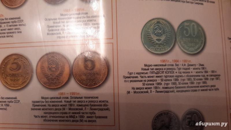 Книги советские монеты 5 стотинки 1951 года цена