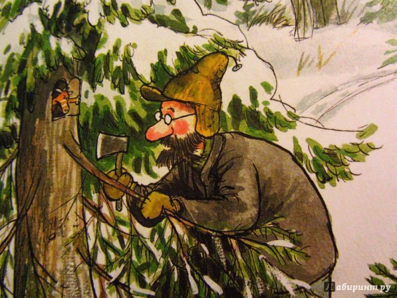 Иллюстрация 48 из 85 для Рождество в домике Петсона - Свен Нурдквист   Лабиринт - книги. Источник: Могош  Михаил