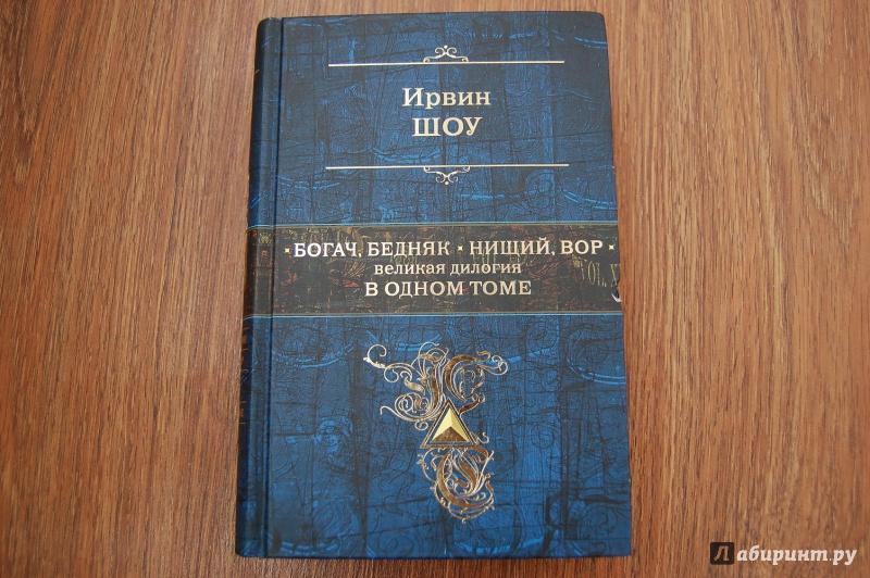 book Manas :