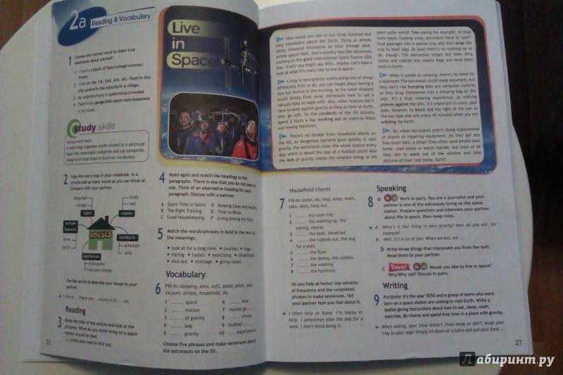 Фокусом учебник с класс гдз английский 5