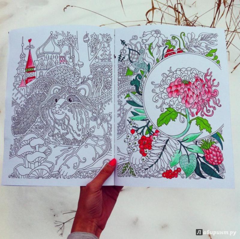 Иллюстрация 25 из 39 для Ветер уносит цветы. Книга ...