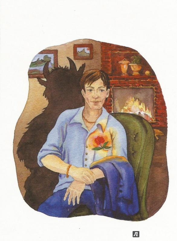 Иллюстрация 35 из 63 для Мужчина и Женщина. Сила притяжения (+ набор из 36 открыток) - Огненко, Щанникова | Лабиринт - книги. Источник: Tayna