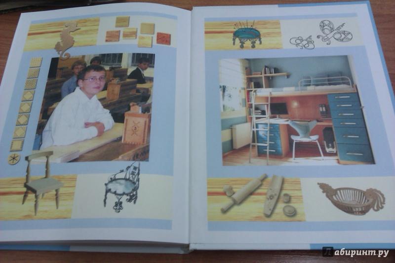 Тищенко а. Т, симоненко в. Д. Н. В. Технология 5 класс. Учебник.