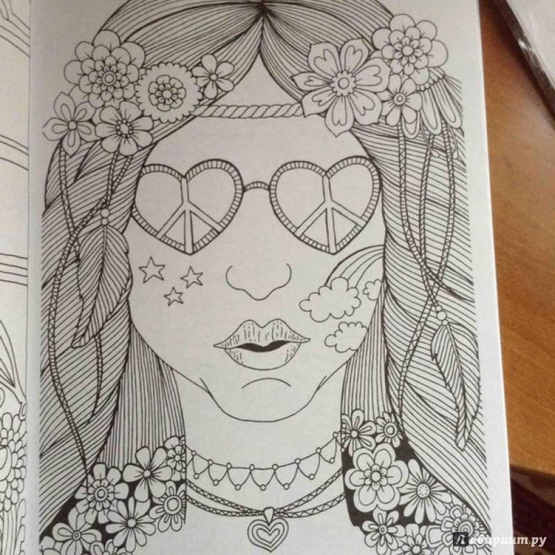 Антистресс- раскраски для взрослых: matveychev_oleg