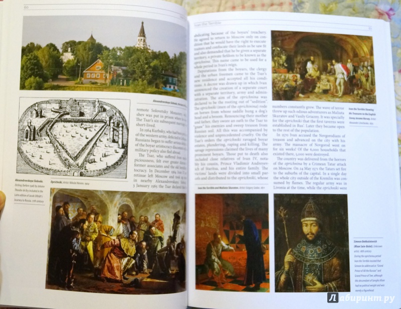 an overview of the russia in the 1800s and the russian tsars Modern textbooks on russian history often include an introductory chapter on the country's climate and natural geography writers, it seems, believe russia's.