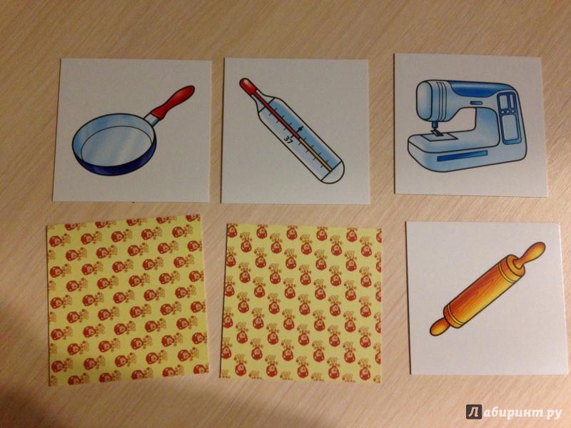 Иллюстрация 4 из 5 для Детское лото. Профессии   Лабиринт - игрушки. Источник: М.  Наташа