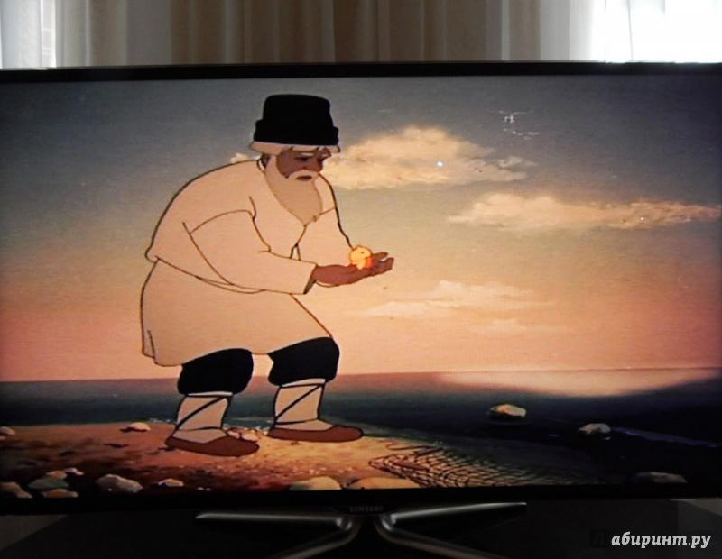 Иллюстрация 1 из 18 для Сказки А.С.Пушкина. Ремастированный (2DVD)   Лабиринт - видео. Источник: Мелкова  Оксана