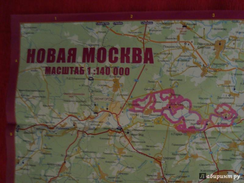 Иллюстрация 1 из 3 для Новая Москва. Присоединенные территории. Достопримечательности | Лабиринт - книги. Источник: Инэль