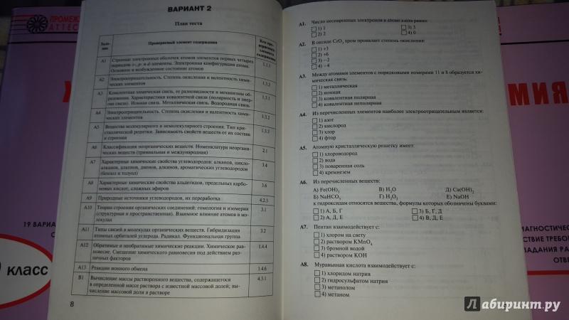 русский 9 фгос 2019 класс решебник