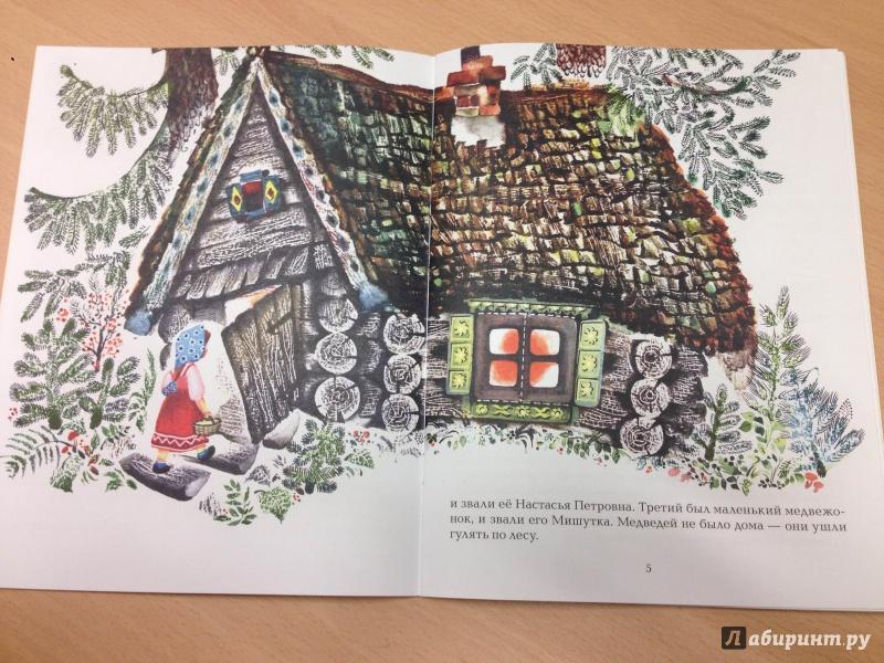 Иллюстрация 9 из 35 для Три медведя - Лев Толстой | Лабиринт - книги. Источник: Транжира