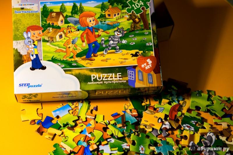 Иллюстрация 1 из 7 для Step Puzzle-104 Простоквашино (82022)   Лабиринт - игрушки. Источник: Вико