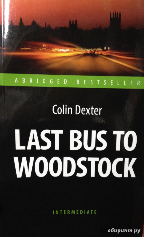 Иллюстрация 1 из 16 для Last Bus to Woodstock - Colin Dexter | Лабиринт - книги. Источник: Tatiana Sheehan