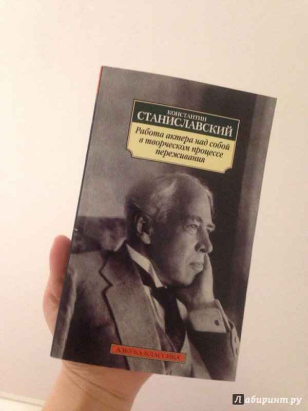 essays about stanislavski book Konstantin stanislavski has 56 books on goodreads with 14207 ratings konstantin stanislavski's most popular book is an actor prepares.