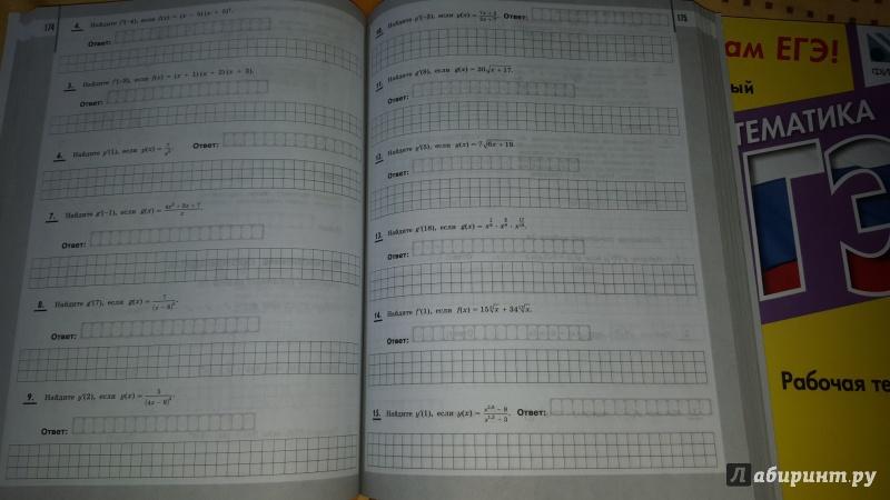 Тест Биология 9 класс  samsdamnet