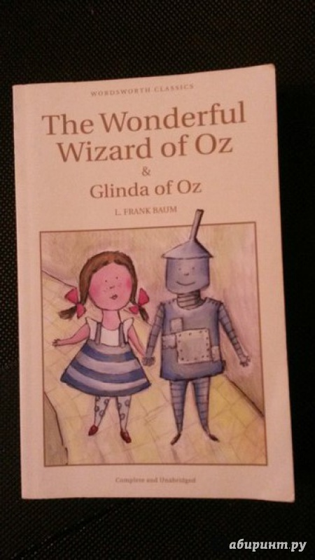 an analysis of the wizard of oz a childs tale of growing up by kathryn wall Level your classroom library or find books at just the right level for students with book wizard, the book finder from scholastic with guided reading, lexile® measure, an.