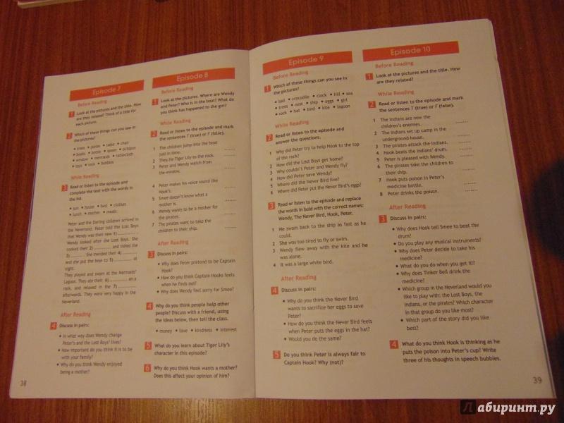 Чтения класс гдз книга питер для пэн 7